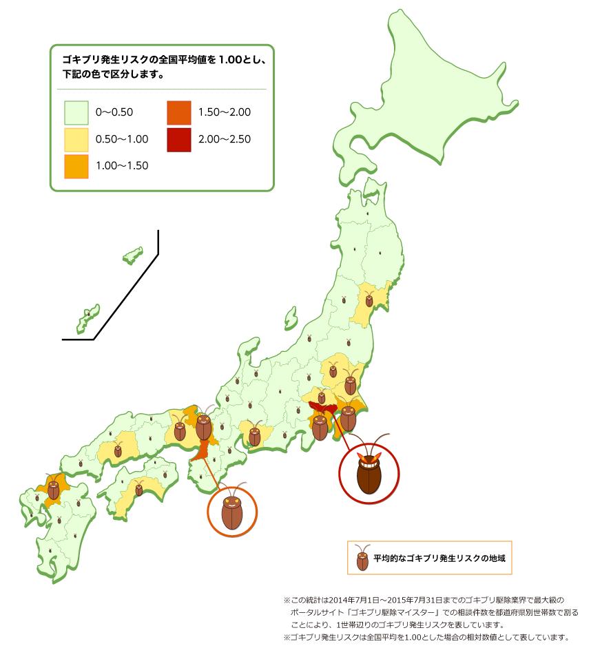 【情報】東京の悪いニュース18【隠蔽】YouTube動画>5本 ->画像>56枚